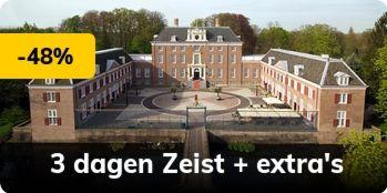 Start bouw Familieresort PUUR Exloo, het nieuwe level in parkrecreatie!